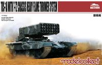 Изображение TOS-1A with T-72 Chassis Heavy Flame Thrower System