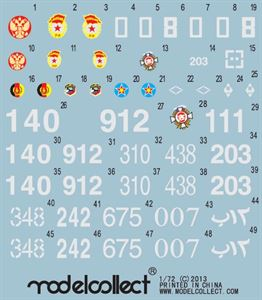 Immagine di Common Soviet/Russian Army decals set  1/72