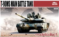 T-90MS main battle tank の画像