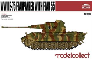 Изображение Germany WWII E-75 Flakpanzer with FLAK 55