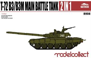 Изображение T-72 B3/B3M Main battle tank 2 in 1