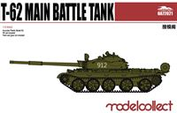 Immagine di T-62 Main Battle Tank