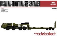Bild von Russian MAZ-7410 with MAZ-796 semi-trailer