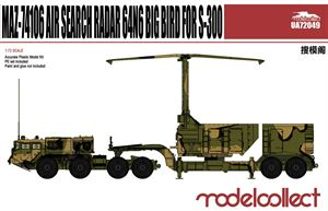 Bild von MAZ-74106 air search radar 64N6 BIG BIRD for S-300