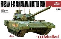 Image de Russian t-14 armata Main Battle Tank