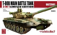 Bild von T-80B Main Battle Tank Ultra Ver. 3 in 1, Limited