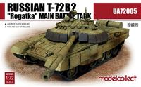 Bild von Russian T-72B2 Rogatka Main Battle Tank