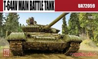 T-64AV Main Battle Tank