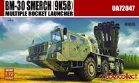Immagine di BM-30 Smerch(9K58)multiple rocket launcher
