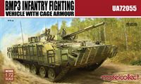 BMP3 INFANTRY FIGHTING VEHICLE WITH CAGE ARMOUR  の画像