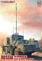 "Bild von Russian 54K6E ""Baikal"" Air Defence Command Post"